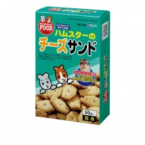 Marukan Cheese Sandwhich Biscuit for Hamsters