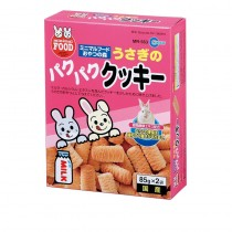 Marukan Milk Biscuits