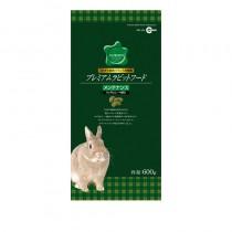 Marukan Premium Maintenance Food for Rabbit