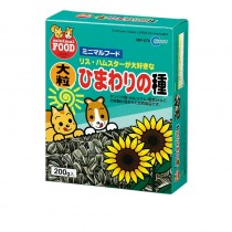 Marukan US Sunflower Seeds for Hamster