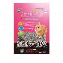 Marukan Natural Deodorizing Litter with Activated Carbon