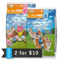 2 for $10: UniCharm Manner Wear Dog Diaper Trial Pack
