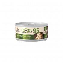 Wellness Core 95% Turkey Canned Cat Food