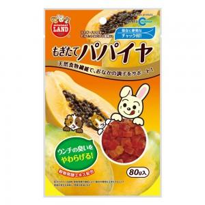 Marukan Dried Papaya Treats for Small Animals